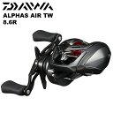 ショッピングダイワ ダイワ/DAIWA アルファス/ALPHAS AIR TW 8.6R (右ハンドル) 2020yモデル