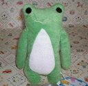 フモフモさん ケローニョ 濃緑(かえる) Mサイズ  ぬいぐるみ