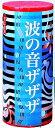 【打上花火】 波の音ザザザ NO.350 打ち上げ花火