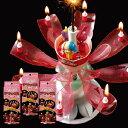お誕生日用3個セットで送料無料¥1200(税別)X3個ドリームキャ...