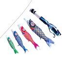 こいのぼり 【鯉が4匹♪】ネオビルダースタンド昇寿鯉1.5m...