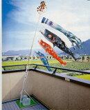 薫風の青い鯉 風舞い鯉(撥水加工) 1.5mスタンドセット(ベランダ用 こいのぼり)(こいのぼり マンション)