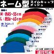 ネーム型 スイムキャップ(名前が書きこめる)(水泳帽子)(スイミングキャップ) (プールキャップ 子供)■日本製 水泳帽