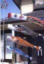 40%OFF【こいのぼり】慶祝の鯉 吉兆鯉 3M6点庭園スタンドセット(庭園用こいのぼり)「徳永鯉」