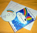 【お客様オリジナルCD】お子様の愛称入り「せいかつのうた」CD3曲入りうたのかんづめシリーズ(メール便送付)