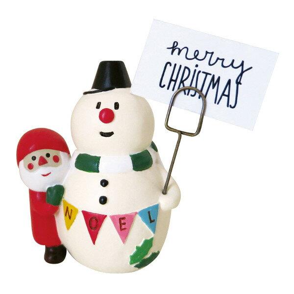 【2015新作DECOLE】クリスマスのあいさつ スノーマン