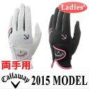 キャロウェイ ネイル デュアル グローブ レディース Nail Dual Glove Women's 15 JM