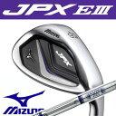 ミズノ [MIZUNO] JPX EIII フォージドウェッジ NS PRO 950GH PM 軽量スチールシャフト