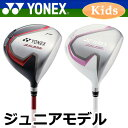 YONEX [ヨネックス] ジュニアクラブ ドライバー J135
