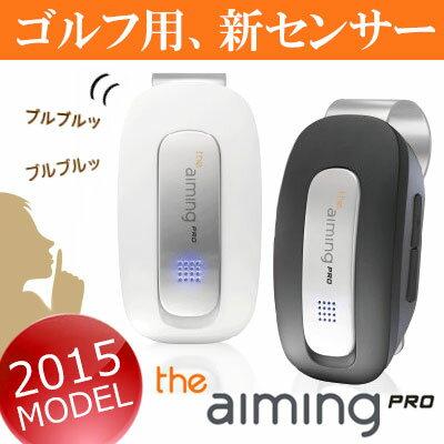 NEXT MOTION [ネクストモーション] the aiming PRO[ザ・エイミング プロ]ゴルフ アシストセンサー