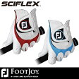 FOOTJOY [フットジョイ] SCIFLEX [サイフレックス] グローブ FGSF13