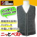VES WARMER [ベスウォーマー] ニッとベスト 温か電熱ベスト バッテリー付き (5200mA) HNV-BM