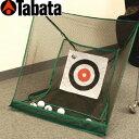 TABATA [タバタ] パッとアプローチ GV-0881