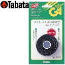 TABATA [タバタ]グリップテープ(パター用) GV-0696