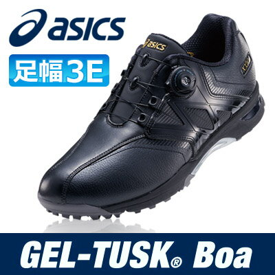 asics [アシックス] GEL-TUSK Boa メンズ ゴルフ シューズ TGN911 ブラック/ブラック 2017年モデル!ゼクシオとのコラボモデル!