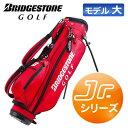 BRIDGESTONE GOLF [ブリヂストン ゴルフ] ジュニアモデル (大) キャディバッグ CBGJ50