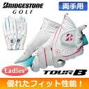 BRIDGESTONE GOLF [ブリヂストン ゴルフ] TOUR B FIT LADY レディース ゴルフ グローブ 【両手用】 GLG77J