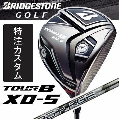 [メーカーカスタムクラブ]BRIDGESTONE GOLF [ブリヂストン ゴルフ] TOUR B XD-5 ドライバー KUROKAGE XM カーボンシャフト 2016年モデル!飛びと許容性、さらに直進力を追求!