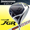 BRIDGESTONE GOLF [ブリヂストン ゴルフ] TOUR B JGR ドライバー TOUR AD IZ-5 カーボンシャフト