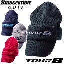 BRIDGESTONE GOLF ブリヂストン ゴルフ TOUR B 18AW ツバ付きニットキャップ CPWG87