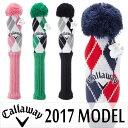 Callaway キャロウェイ Knit ニット フェアウェイウッド用 ヘッドカバー 17 JM