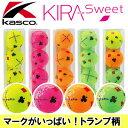 KASCO [キャスコ] KIRA SWEET [キラスウィート] ボール 【トランプ柄】 (1ダース:12球)