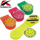 Kasco [キャスコ] KIRA Smile シリコンクリップ&マーカー KICM1817