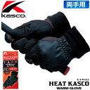 Kasco [キャスコ] HEAT KASCO [ヒートキャスコ] ゴルフ グローブ 【両手用】 SF-1836W