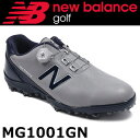 【即納】 NEW BALANCE GOLF [ニューバランス ゴルフ] ボア ソフトスパイク ゴルフシューズ [グレー/ネイビー] MG1001
