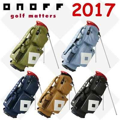 GLOBERIDE [グローブライド] ONOFF [オノフ] メンズ スタンド キャディバッグ OB0317 2017年モデル!極めて、上質である。