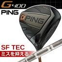 PING [ピン] G400 SF TEC ドライバー PING TOUR 173-65 カーボンシャフト [日本正規品]