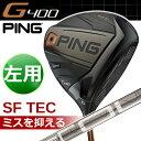 PING [ピン] G400 【左用】 SF TEC ドライバー PING TOUR 173-65 カーボンシャフト [日本正規品]