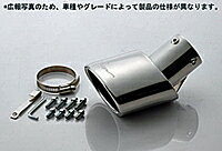 5ZIGEN MUFFLER CUTTER トヨタ アルファード 350G/350X 20系用 (MC10-15222-001)【マフラーパーツ】ゴジゲン マフラーカッター