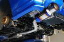 パワーハウス アミューズ R1チタン エクストラ 日産 ニッサン スカイライン GT-R BNR32/BNR33/BNR34用 【マフラー】【自動車パーツ】power house amuse R1 TITAN EXTRA【車関連の送付先指定で送料無料】