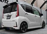 ブリッツ NUR-SPEC VS ダイハツ ムーヴ カスタム 2WD ターボ車 LA150S用 (63513)【02P23Sep15】
