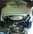 柿本改 カキモトレーシング Regu.06&R スバル インプレッサG4 1.6 4WD GJ3用 (B22346)【02P23Apr16】