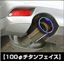 柿本改 カキモトレーシング エキゾーストフィニッシャー 100Φチタンフェイス (EFB035101C)【マフラー】