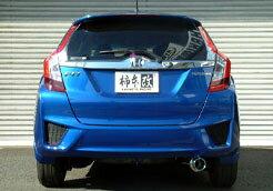 柿本改 カキモトレーシング GT box 06&S ホンダ FIT(フィット) RS/15X GK5用(H44395)【マフラー】【02P09Jul16】