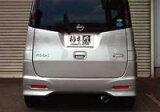 柿本改 カキモトレーシング GT box 06&S ニッサン ルークス ハイウェイスター ML21S用(N44388)【02P30Nov13】