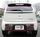 柿本改 カキモトレーシング GT box 06&S スズキ アルトワークス 4WD HA36S用 (S44338)【マフラー】KAKIMOTO RACING ジーティーボックス ゼロロクエス