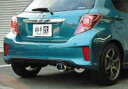 柿本改 カキモトレーシング GT box 06&S トヨタ ヴィッツ RS NCP131用 (T443117)【マフラー】【02P03Dec16】