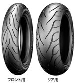MICHELIN COMMANDER II 150/70B18 76H REINF Rear TL/TT【02P03Sep16】