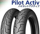 MICHELIN Pilot Active 4.00-18 64H Rear【02P06Aug16】