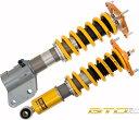 オーリンズ BTO(Build To Order)モデル Type HAL スバル レガシィツーリングワゴン BR9用 コンプリートキット【02P01Oct16】