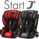 【あす楽対応】RECARO Start-J1 (レカロ スタートジェイワン)【チャイルドシート】