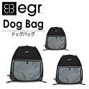 【クーポンで最大2000円OFF】egr Dog Bag Mサイズ (イ
