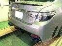 スルガスピード PFSループサウンドマフラー(限定チタンテール) トヨタ マークX G'sバンパー車 2.5L GRX130用 (SRT-452)【マフラー】