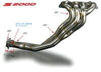 TODA エキゾーストマニフォールド ホンダ S2000 AP1/AP2用トルキークン仕様(18100-AP1-001)