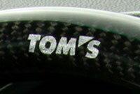TOM'S���ƥ���쥯����RC/RC-FAVC10/GSC1#/USC10�ѥ����ܥ��ǥ�����֡�45100-TUC11��