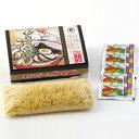 しょうゆらーめん5人前『生麺 ラーメン 信州直送 業務用』4,000円以上で送料無料 ランキングお取り寄せ